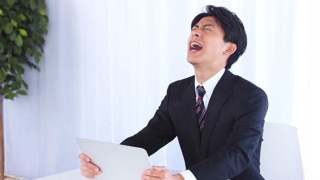 問題は職場ストレス!?ストレス実感のある人の3割が「仕事が全く効率的にできていない」と回答