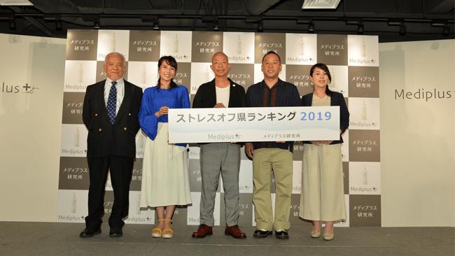 2019年ストレスオフ県ランキング堂々第1位は鳥取県!そのエリア特性とは??